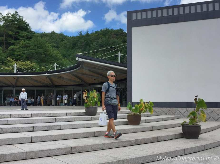 End of my visit to the Miho Museum with bag of handmade breads
