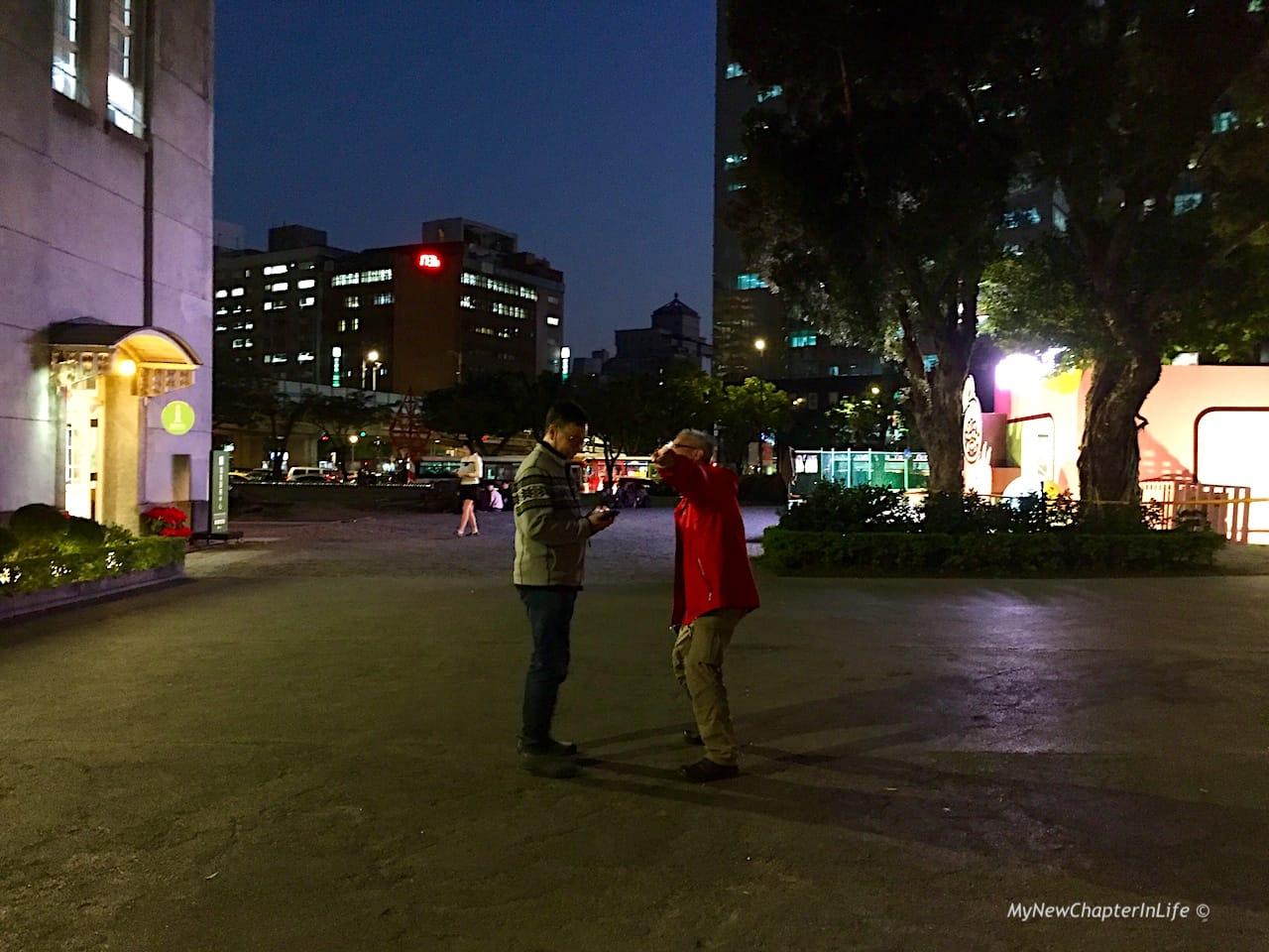 華山創意文化園區
