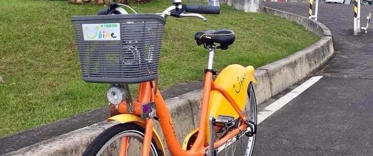 微笑單車 YouBike