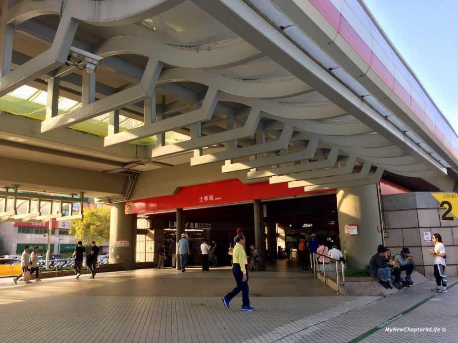 士林㨗運站 Shilin MRT Station