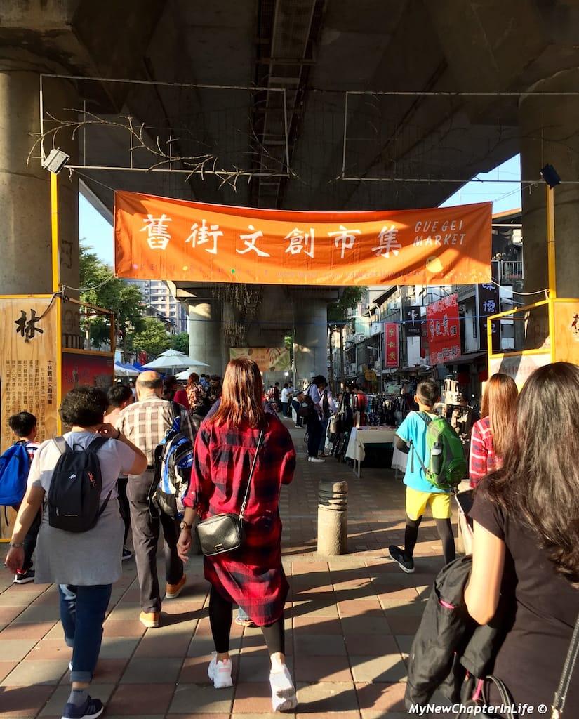 舊街文創市集 Gue Gei Market
