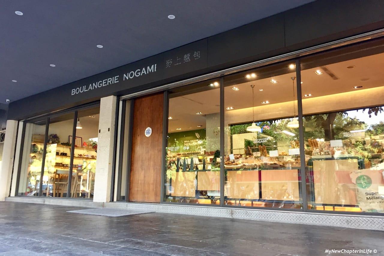 野上麵包天母二店 Boulangerie Nogami Tianmu