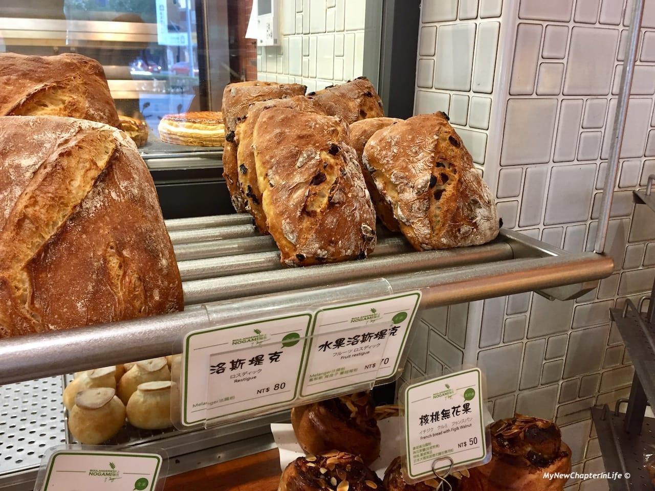 堅果、乾菓麵包 Dried nuts and fruit breads