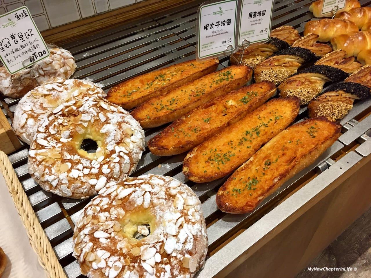 普理歐、明太子法包 Brioche and French bread with Cod roe