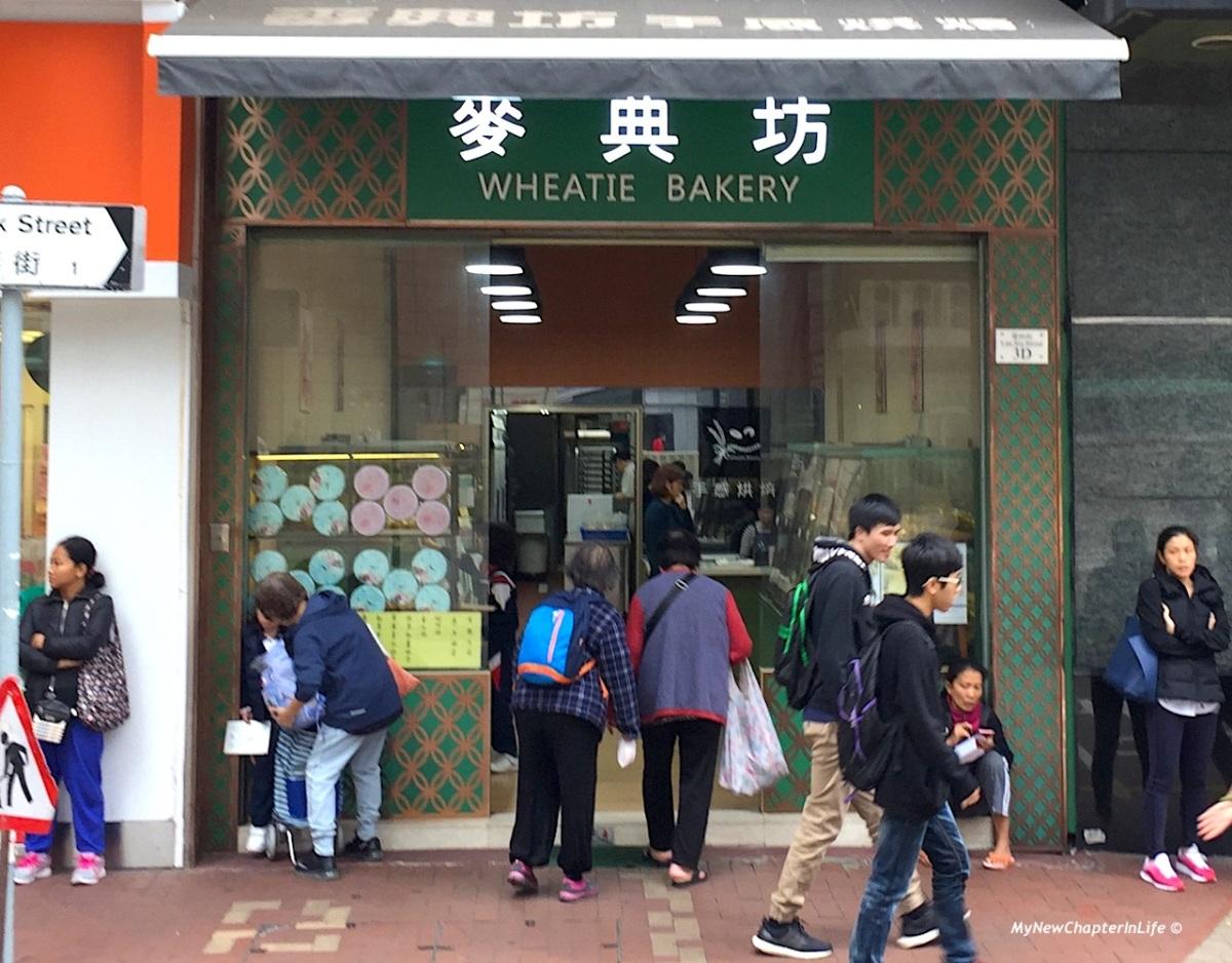 麥典坊手感烘焙  Wheatie Bakery