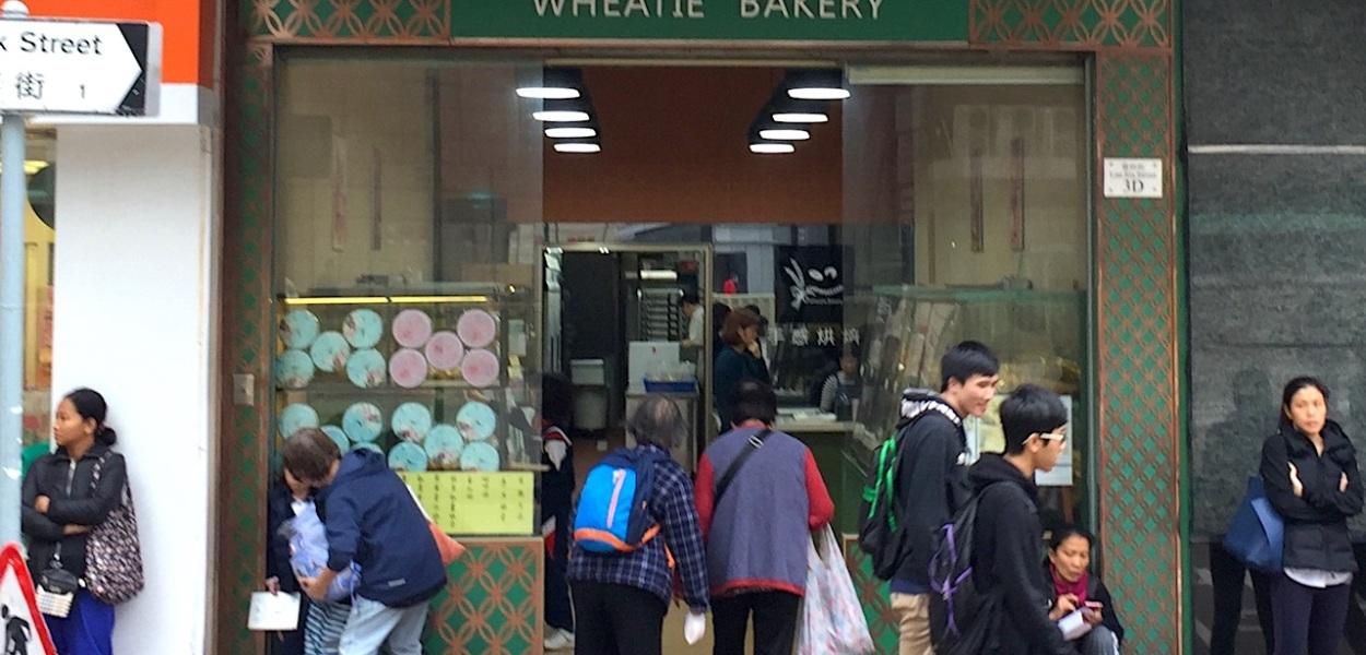 麥典坊 Wheatie Bakery