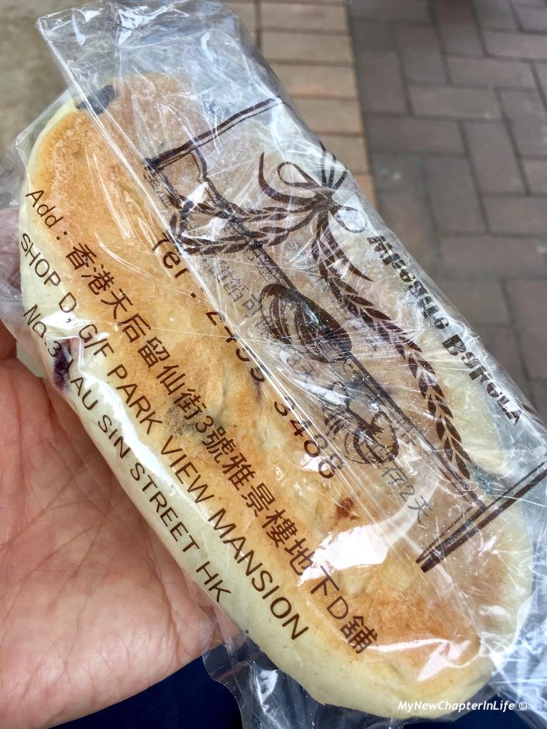 包裝袋有寫上麵包保存指引 Preservation advice is also included on the bag 👍