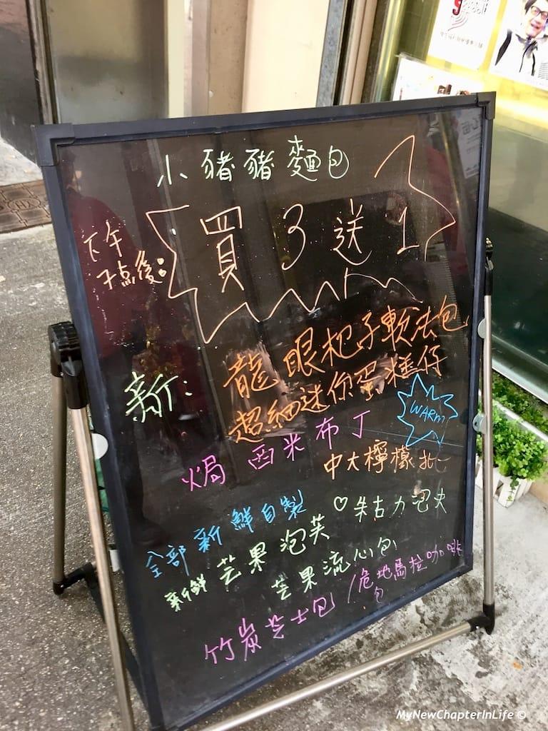 優惠安排 Off-peak period discount offers
