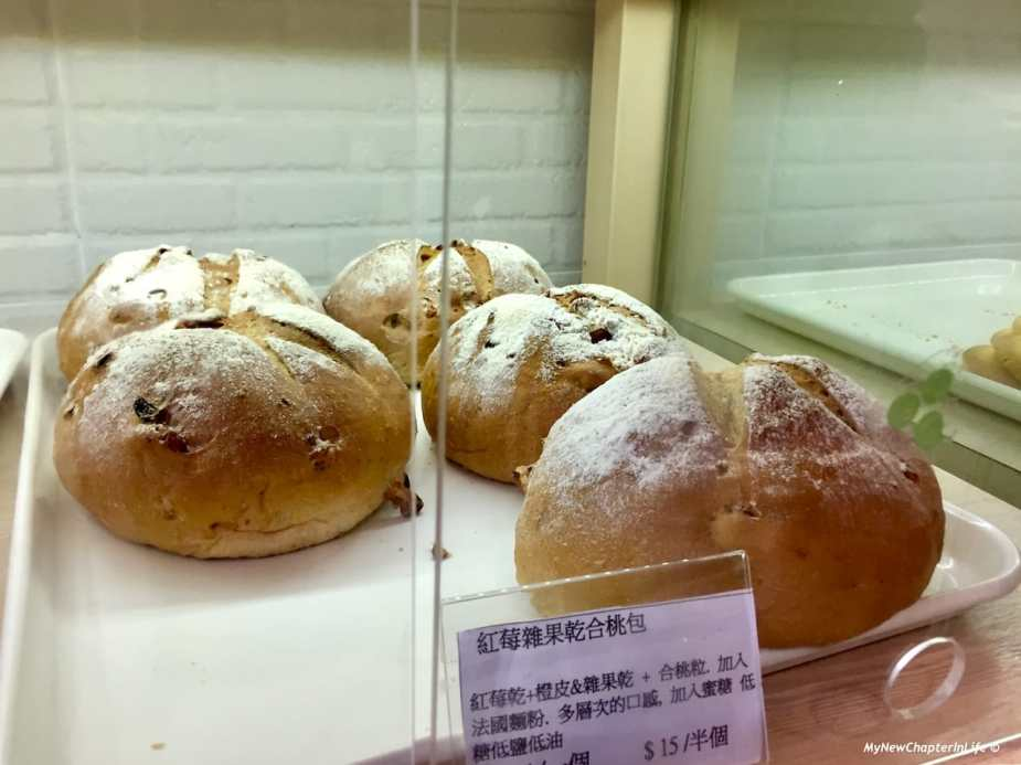 紅莓雜果乾合桃麵包 Cranberry, dried-fruits with Walnut Bread