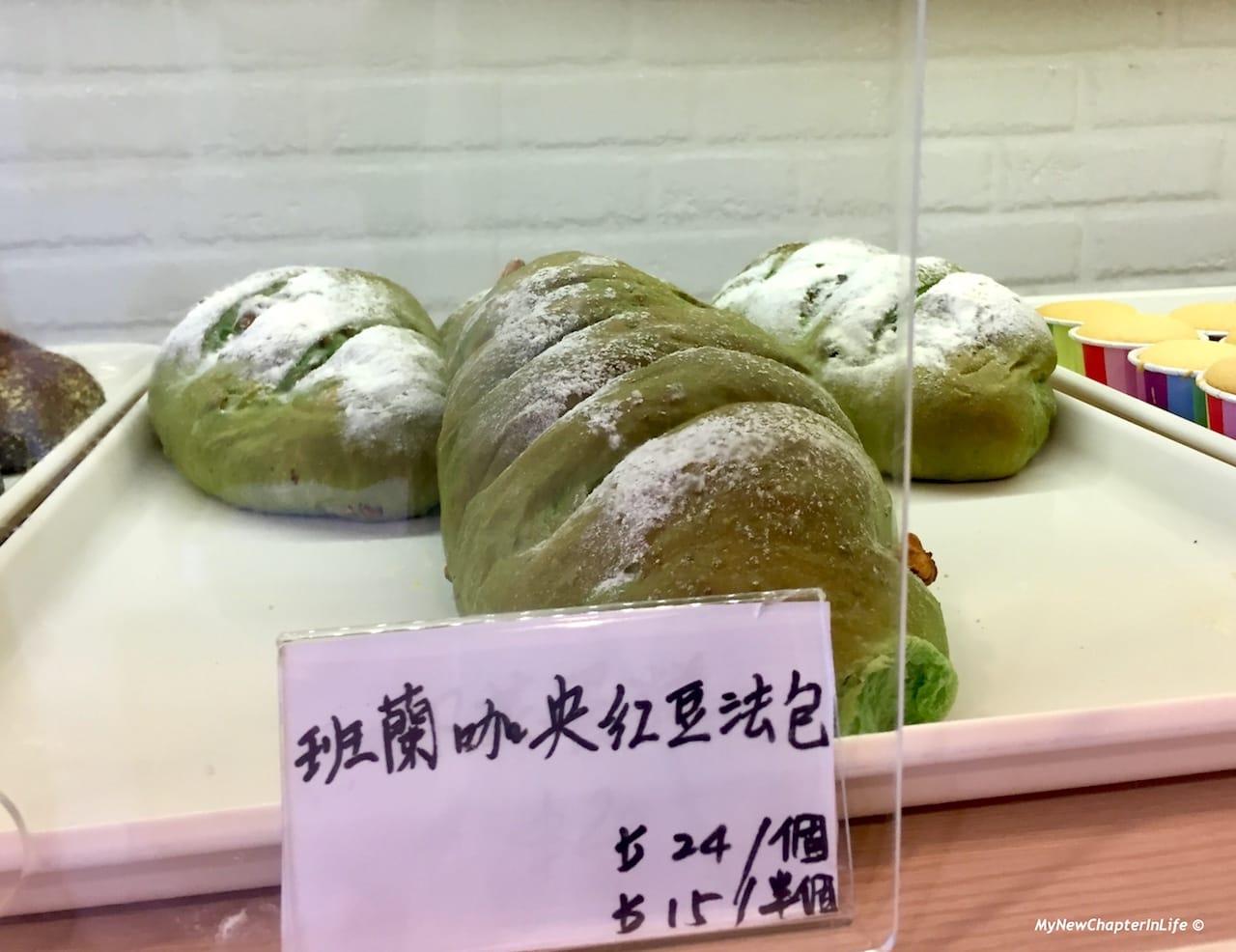 班蘭咖央紅豆法包 Banlan, Kaya and red-bean French bread