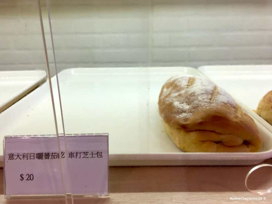 意大利日曬蕃茄亁車打芝士包 Italian sun-dried tomato and cheddar cheese bread
