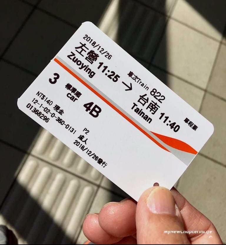 只需15分鐘車程的高鐵 15 minutes journey with Taiwan High Speed Rail