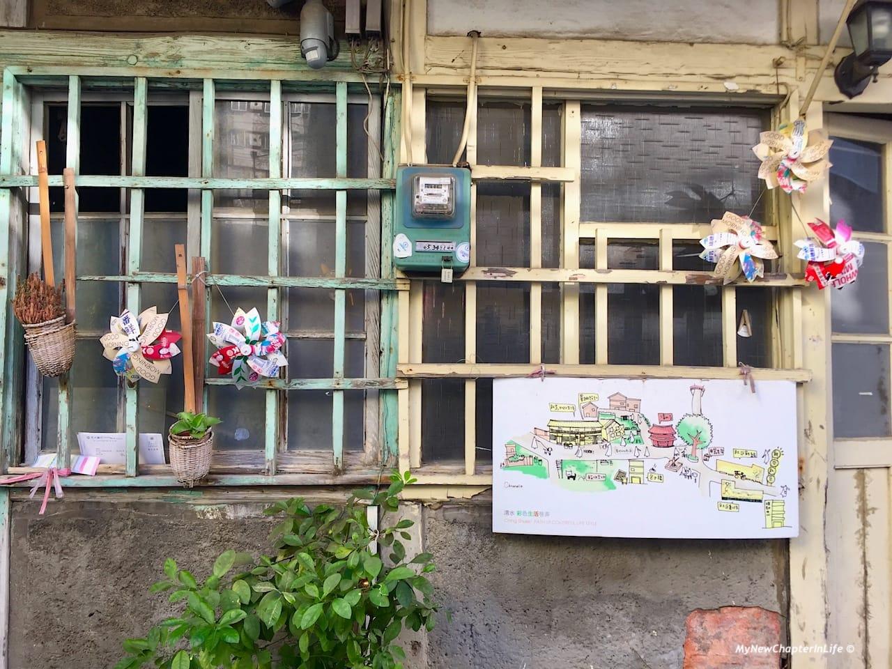 土角厝連體屋建築 Group of consecutive old rammed earth houses