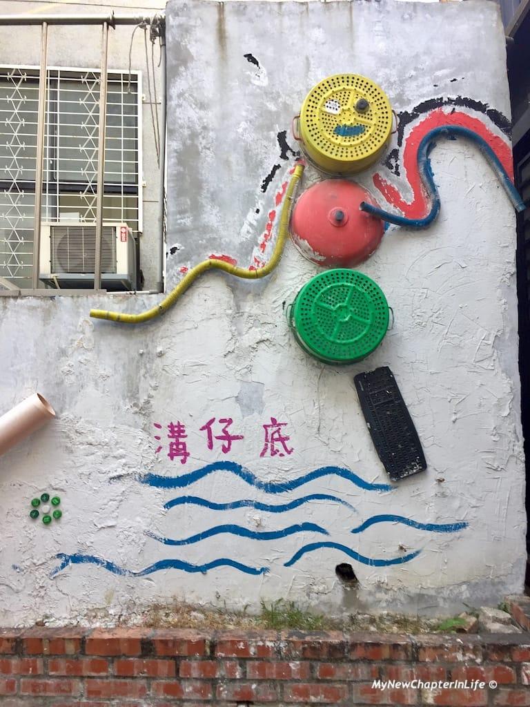 廚房回收物料作裝飾 Decoration made with recycled kitchen utensils
