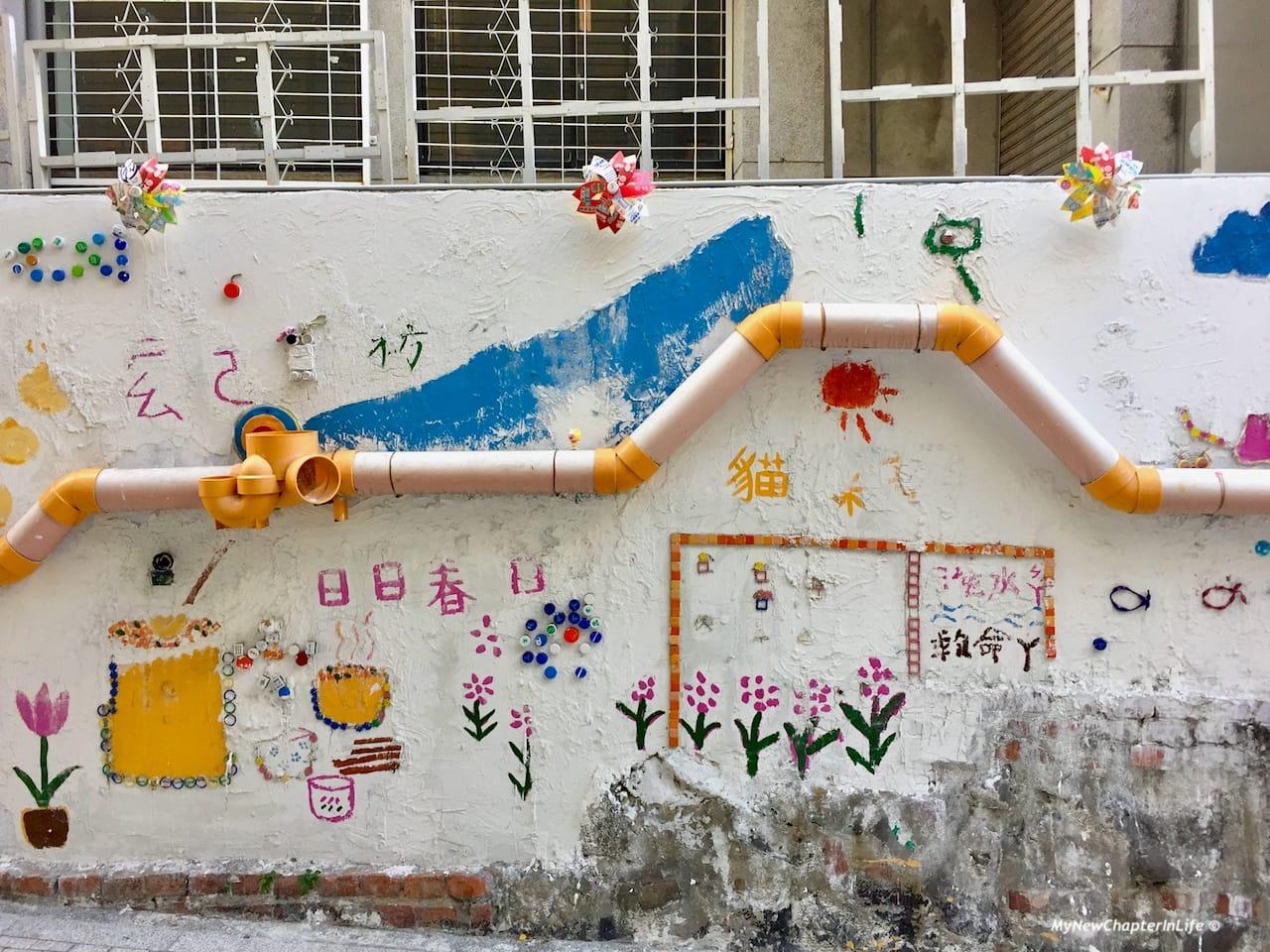 回收水管裝飾 Decoration made with recycled water pipes