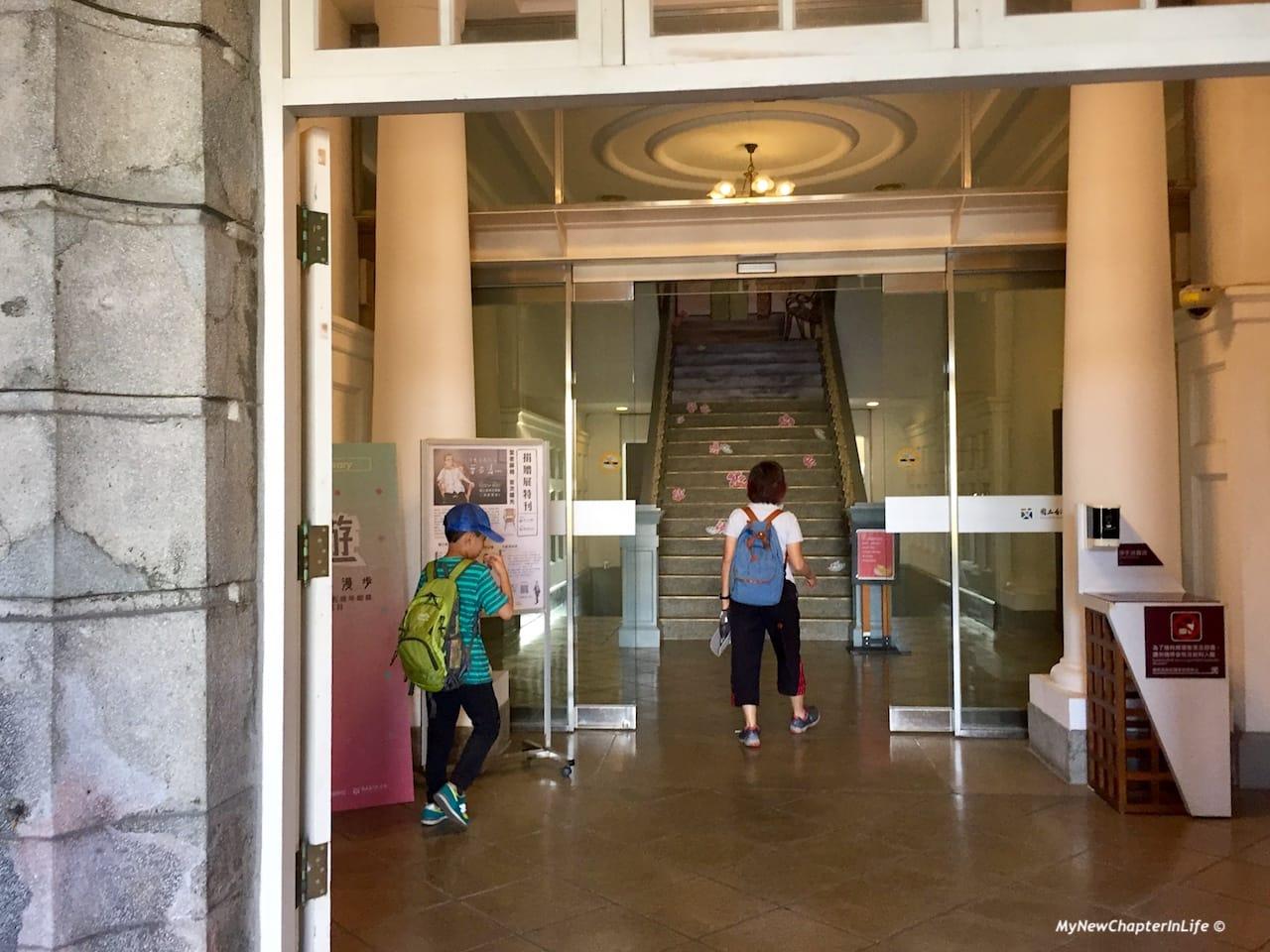 文學館正門 Main entrance of National Museum of Taiwan Literature
