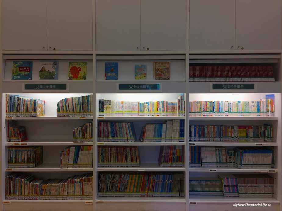兒童文學書房 Children's Literature Reading Room