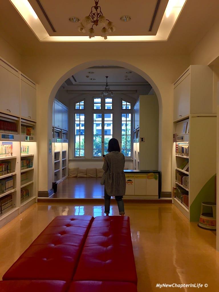 兒童文學書房 Children's Literature Reading Room