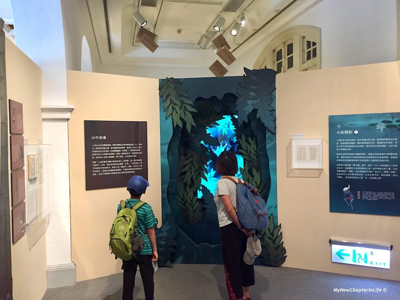 台灣鬼怪展覽 Taiwan Ghost Stories