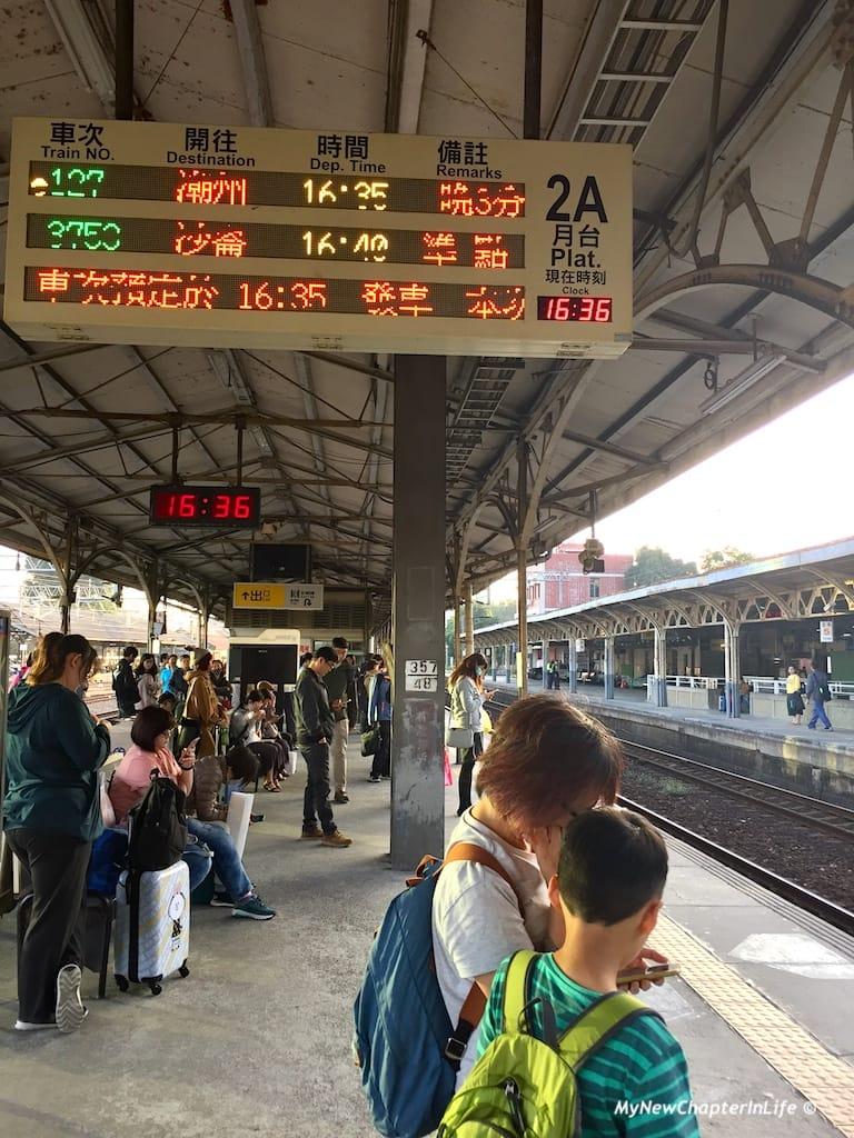 127號班次經高雄往潮州 Flight 127 to Chaozhou via Kaohsiung
