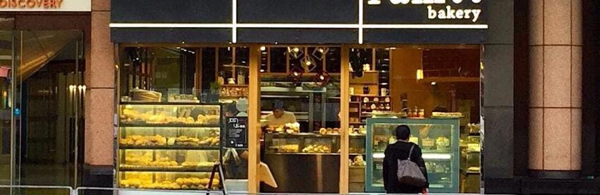 I am .. Bakery