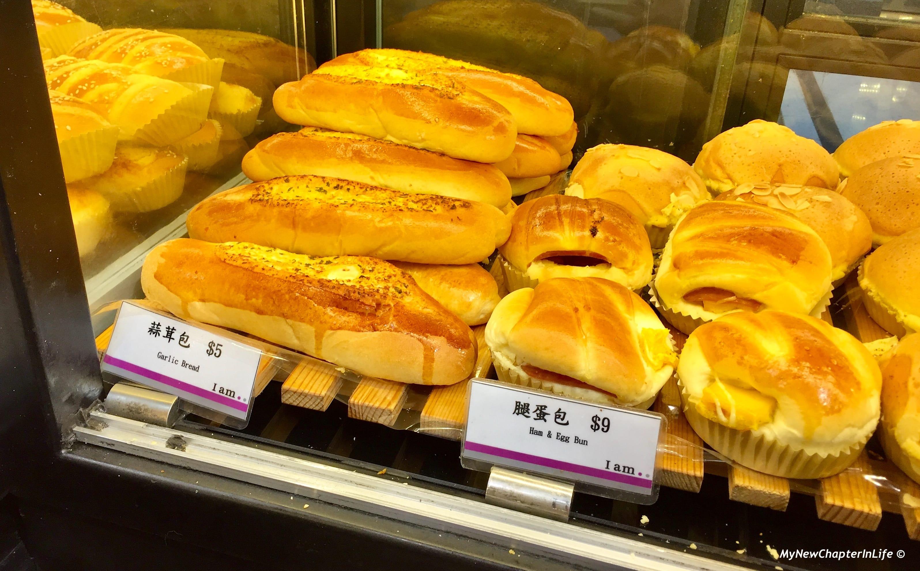 蒜茸包、火腿疍包 Garlic Bread, Ham and Egg Bun