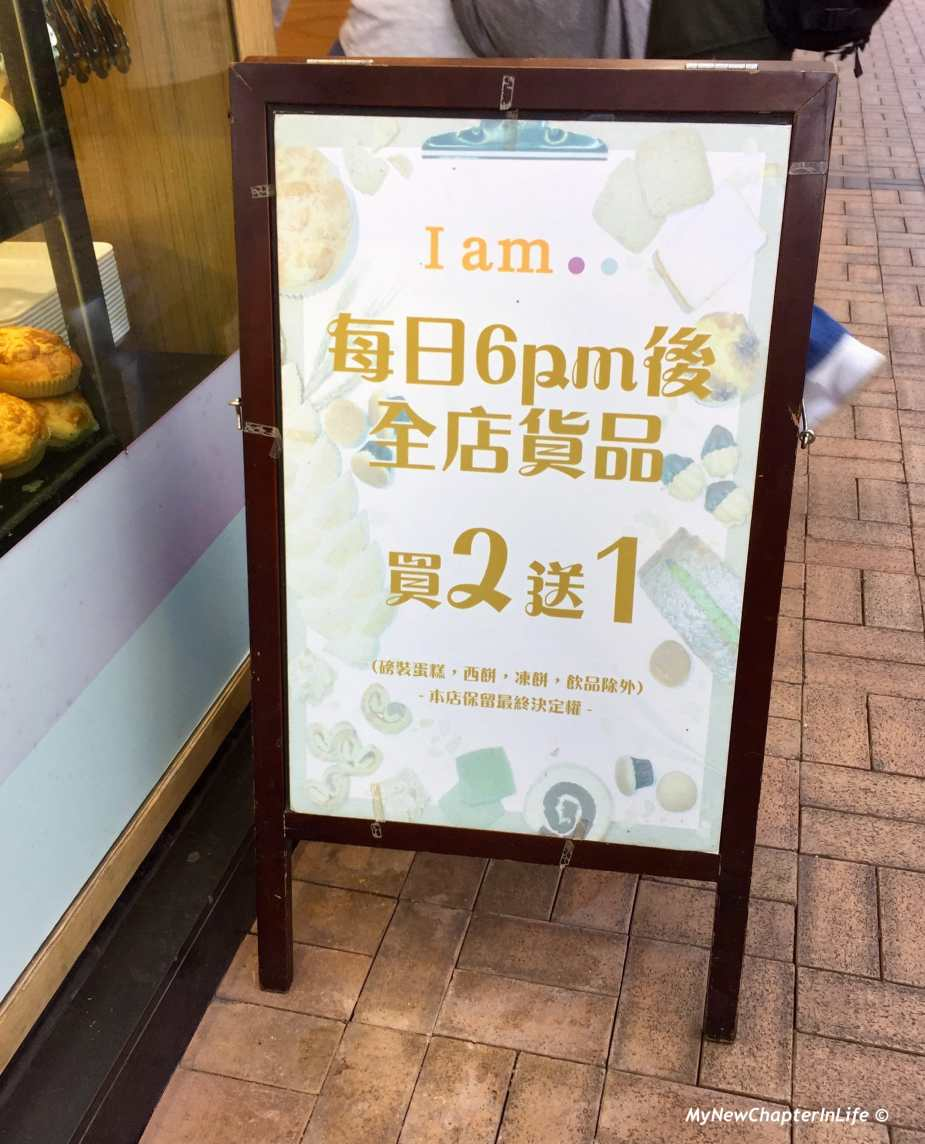 傍晚優惠 Evening Discount Offering