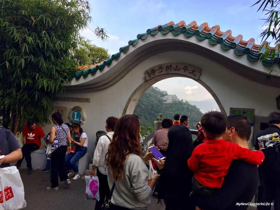 山頂獅子亭 Lion Pavilion