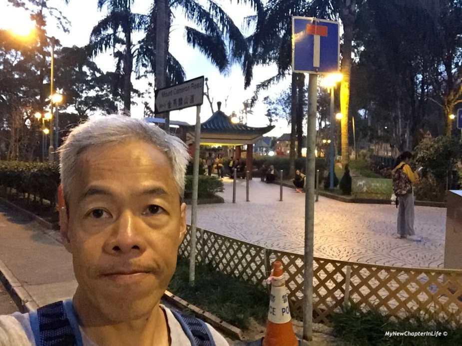 灣仔峽道遊樂場 Wanchai Gap Park