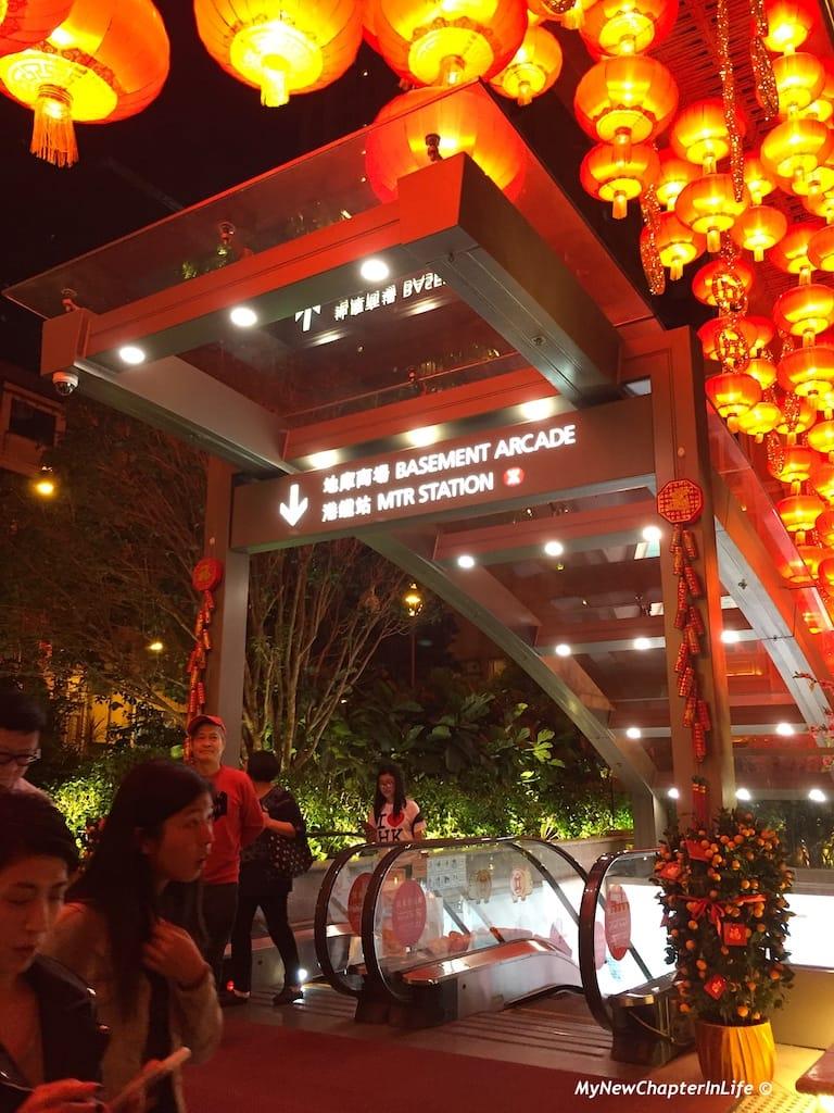 灣仔利東街地鐵站入口 MTR Entrance, Lei Tung Avenue, Wanchai
