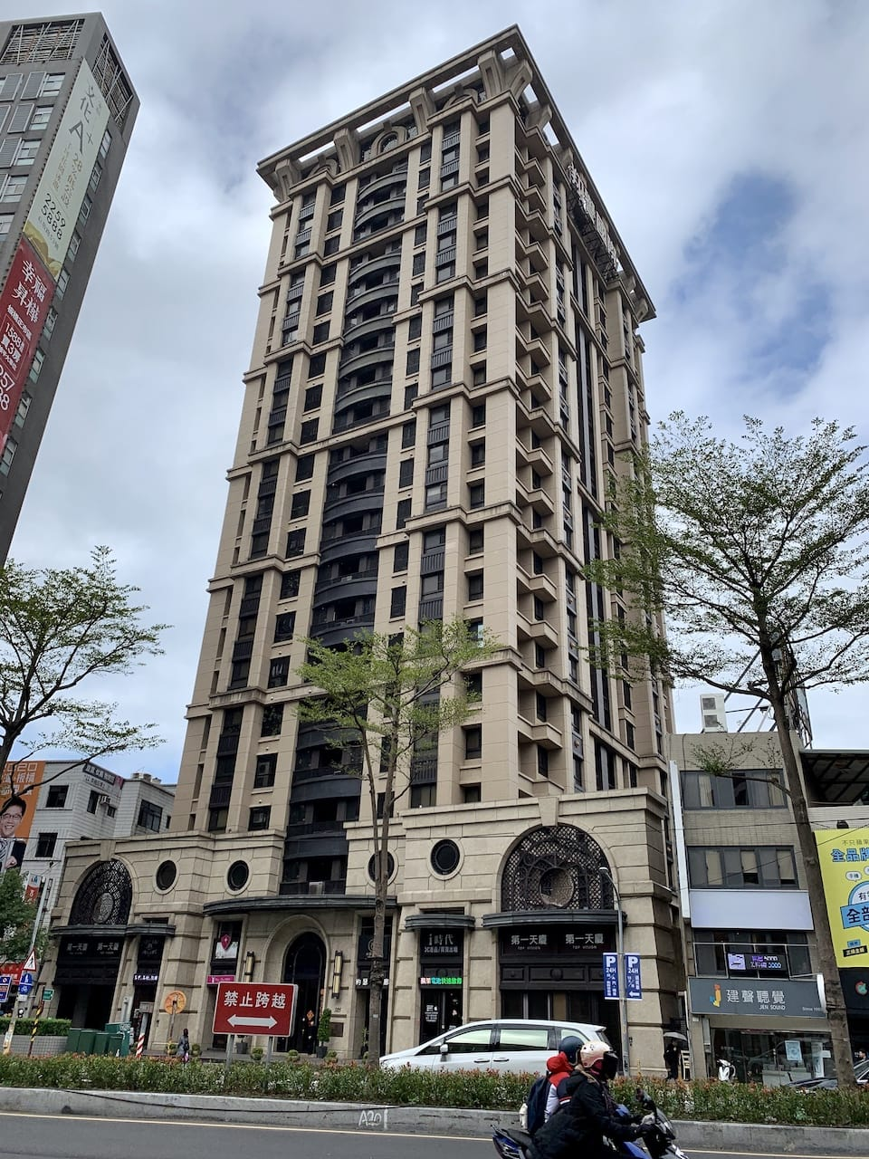 New high rise residential building in Jiangzicui